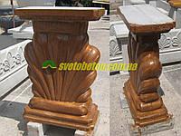 Бетонные ножки стойки скамейки лавки РАКУШКА для лавочки уличной садовой парковой на дачу .