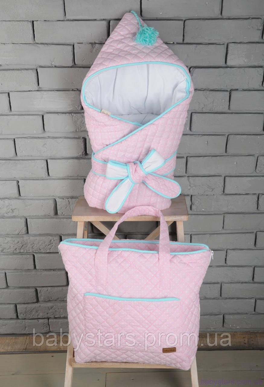 Стеганный демисезонный набор для новорожденного: конверт и сумка-пеленатор, розово-бирюзовый