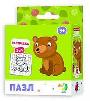 Пазл и раскраска Медвежонок 2 вида 2 в 1 DoDo Додо Пазлы Медведь, 300120 007792
