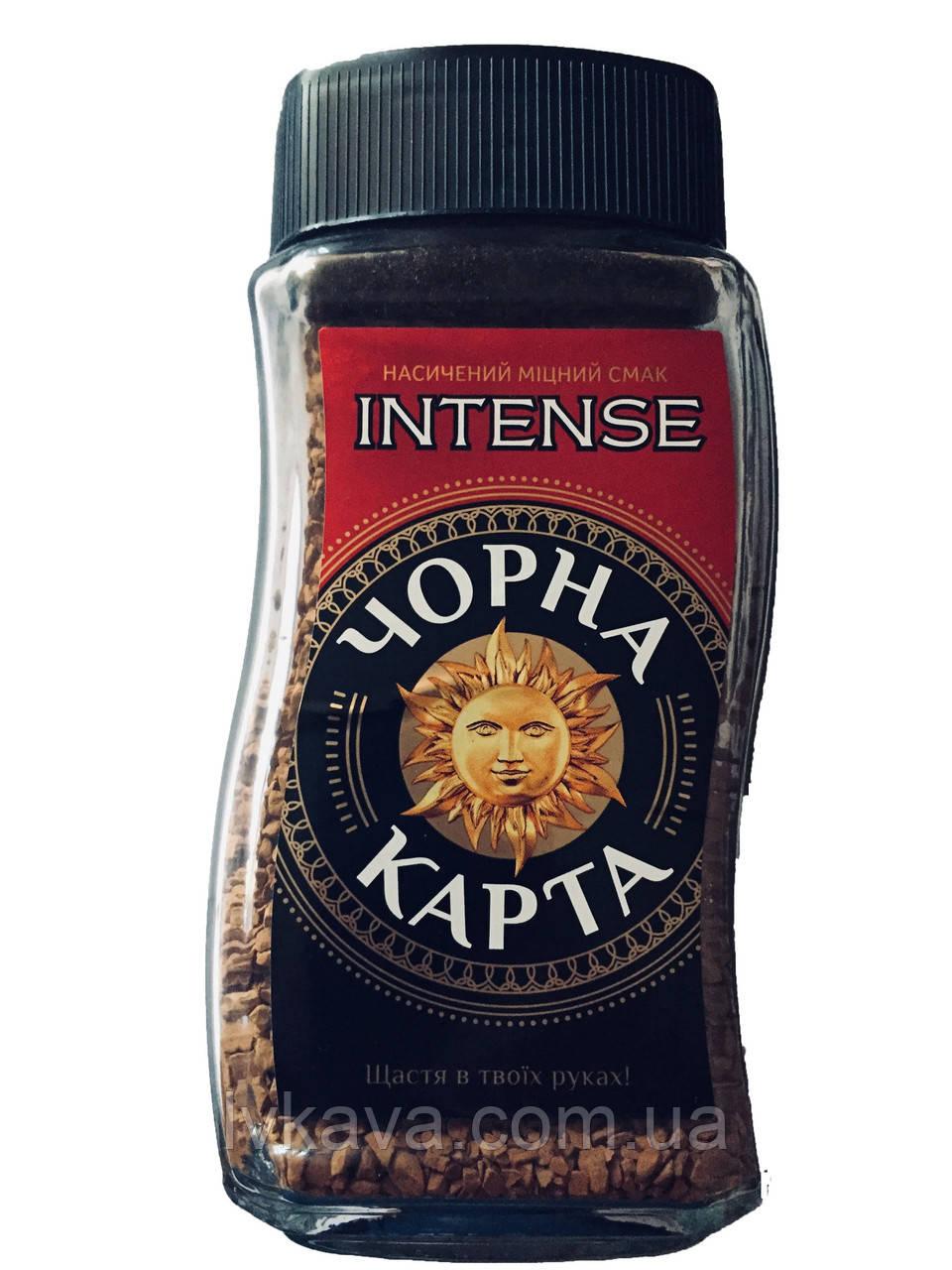 Кофе растворимый Чорна карта Intense,   190 гр