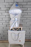 Стеганный демисезонный набор для новорожденного: конверт и сумка-пеленатор, серо-голубой, фото 1