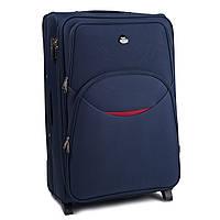 Большой тканевый чемодан Wings 1708 на 2 колесах синий