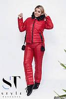 1c4187d0 Зимний костюм женский Куртка и штаны Размер 42 44 46 48 50 В наличии 4 цвета