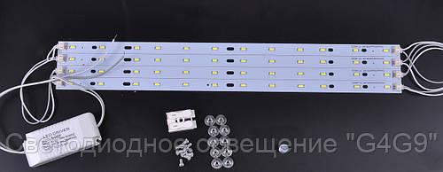Лед панель комплект 4 линейки по 6W 1 цвет, 24W