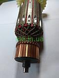 Якорь болгарки MU 2302 (224,5х54 10 мм), фото 3