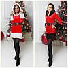 Новорічне плаття Снігуронька Санта Клауса