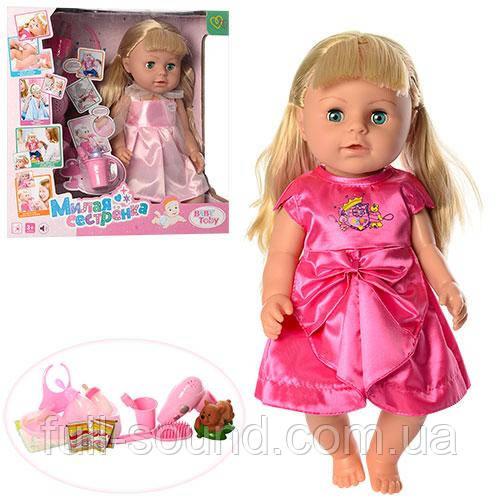 Интерактивная кукла моя сестренка