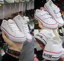 26, 27, 28 рр Детские и подростковые кеды конверсы AIL STAR в стиле Converse белые на липучке, фото 3