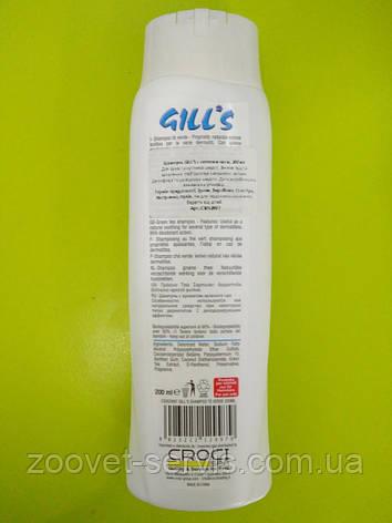 Шампунь Gill's с зеленым чаем от дерматита для собак Croci C3052997 200мл , фото 2