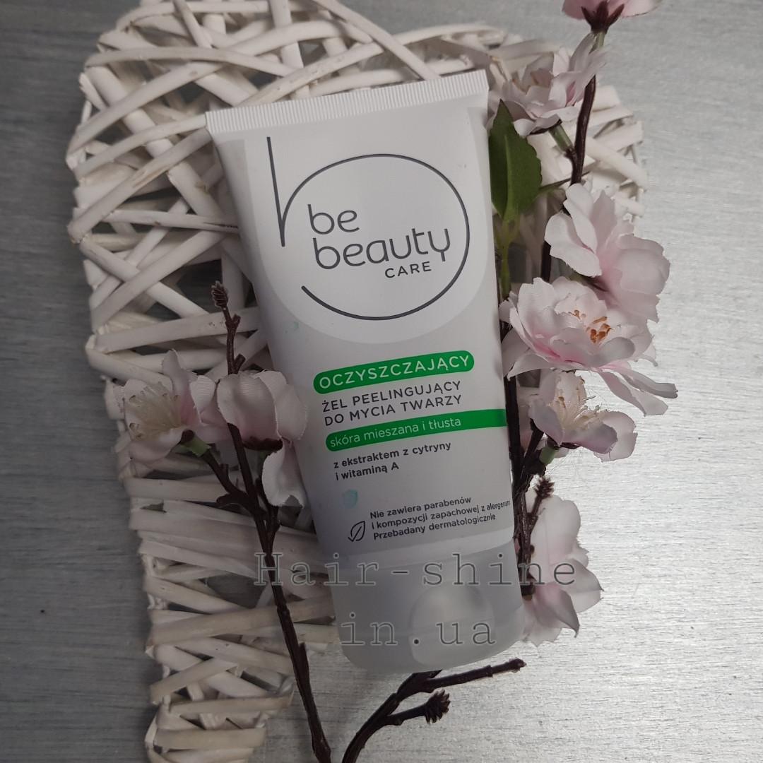 Очищающий гель-пилинг для умывания лица  Be Beauty care 150 мл