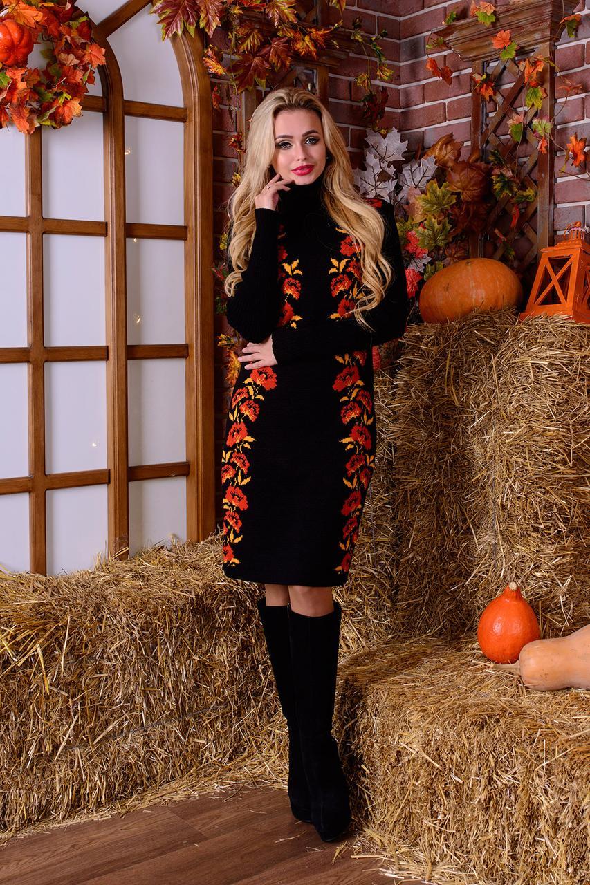 Женское вязаное платье Маки черный-теракот-желтый