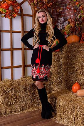 Тепла в'язана сукня Іванка (чорний, червоний), фото 2