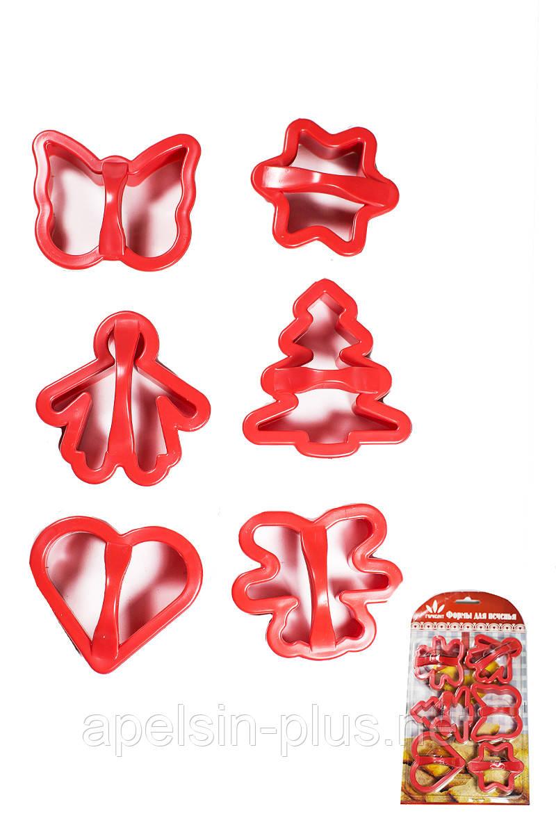 """Вырубка пластиковая """"Печенье ассорти"""" набор из 6 форм"""