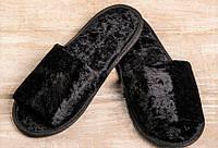 Тапочки гостевые EURO TEXTILE велюровые (открытый мыс) чёрные для дома, офиса, гостиниц и SPA.