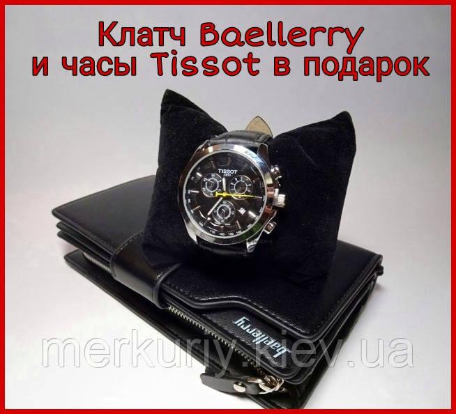 Чоловічий клатч портмоне Baellerry executive modern classic new белери