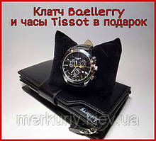 Мужской клатч портмоне Baellerry executive modern classic new белери