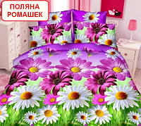 Двуспальный набор постельного белья - Поляна ромашек f5e54d6f3e713