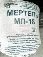 Смесь огнеупорная (мертель) МШ-18, 25кг