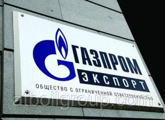 """Открытое письмо в Газпромэкспорт ( и форумчанам форума """"О нефти и газе-17)от  ATB TRADING GROUP AG"""