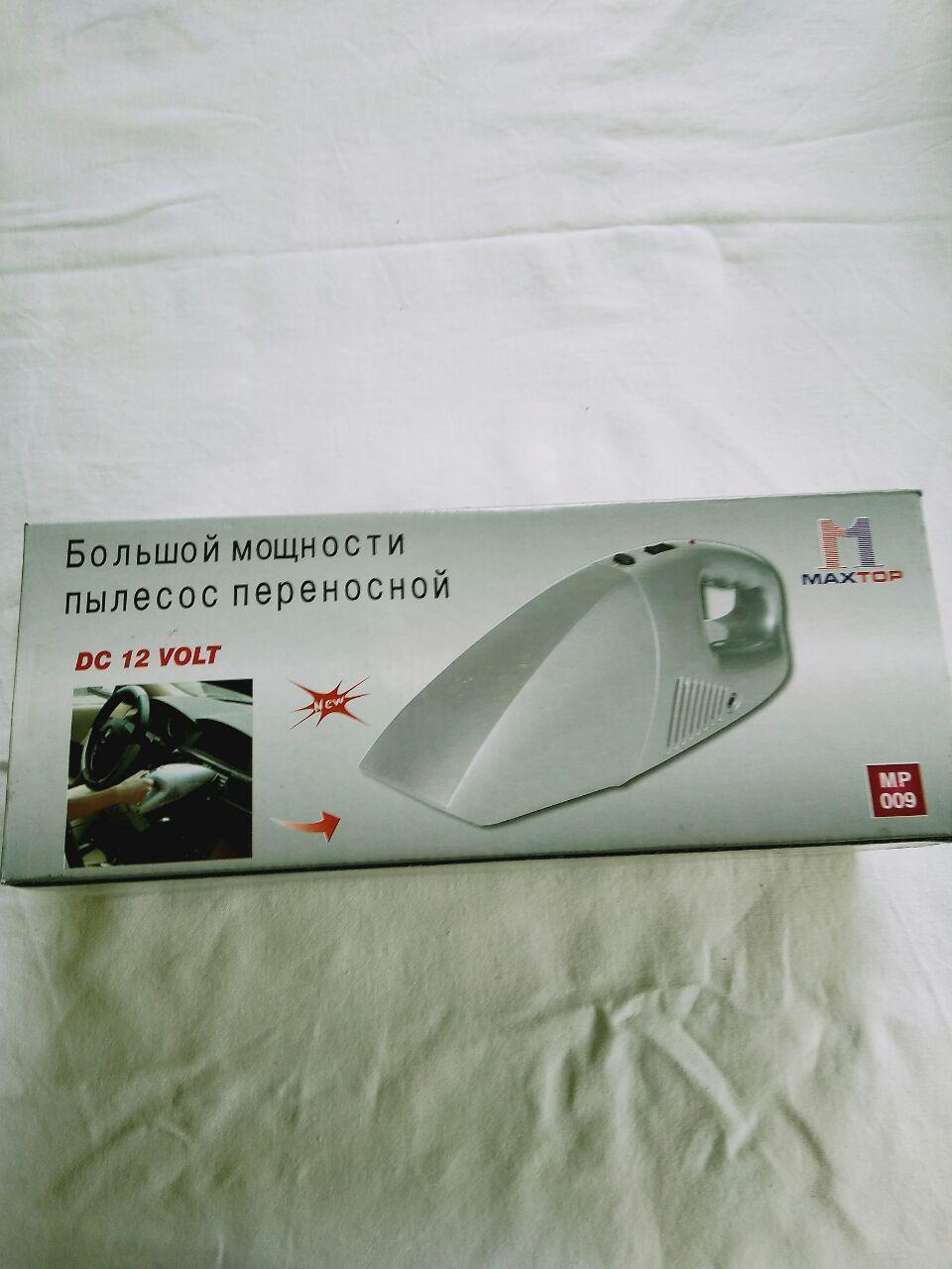 Автомобільний пилосос mp009