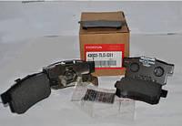 Задние тормозные колодки на Honda Accord VIII