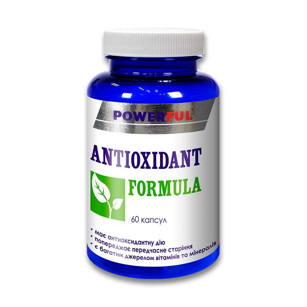 ANTIOXIDANT POWERFUL КАПСУЛЫ 1,0 Г №60 БАНКА (АНТИОКСИДАНТ)