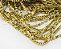 Шнур парчевый 5мм, золото