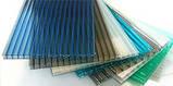 Полікарбонат сотовий (стільниковий) SOTON  кольоровий 20мм 2,*6м, фото 2