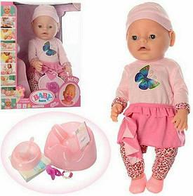 Кукла Пупс Baby Born (Беби Борн) BB 8006-449. 42 см, 9 функций, 9 аксессуаров
