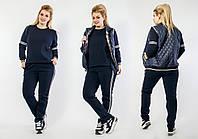 Теплый женский спортивный костюм тройка Трехнитка на флисе Плащевка Размер 48 50 52 54 56 58 60 62 64, фото 1