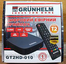 Тюнер-приёмник Т2 Grunhelm GT2HD-010, фото 2