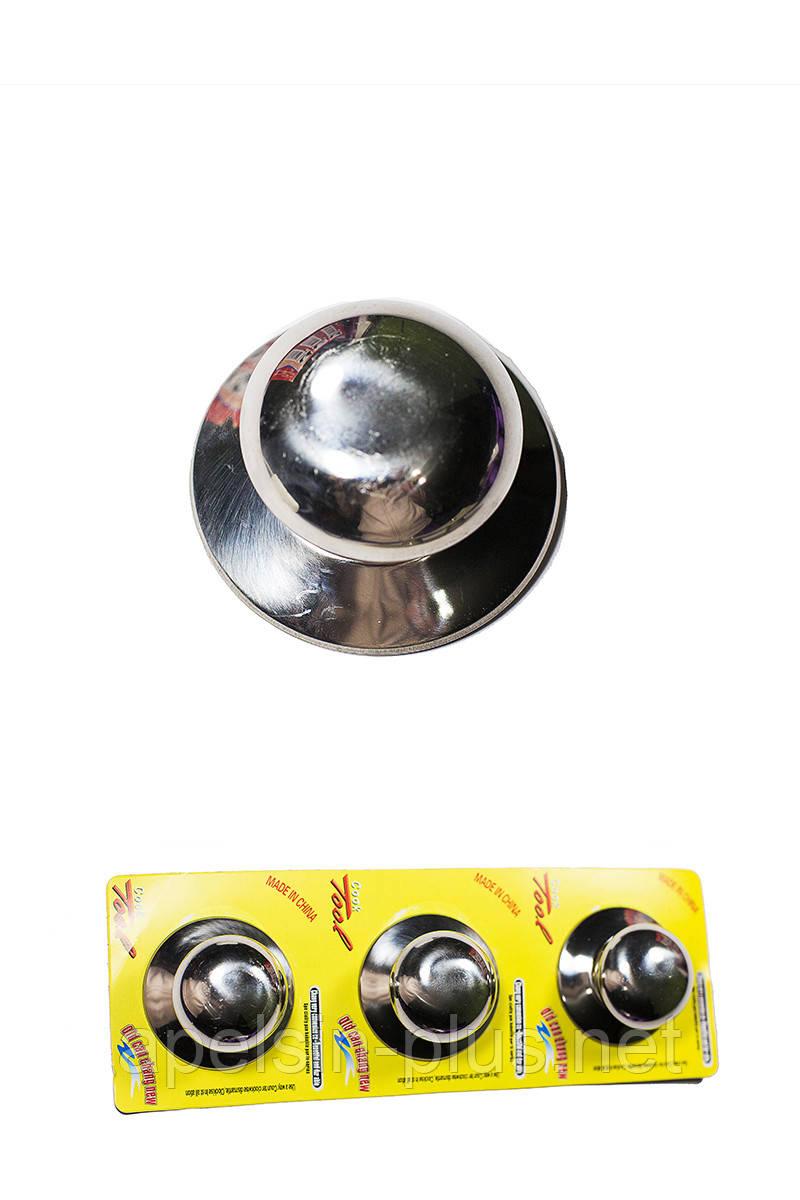 """Ручка металлическая для стеклянной крышки на посуду """"Люкс"""" малая"""
