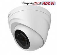 Купольная камера видеонаблюдения Dahua HAC-HDW1100R