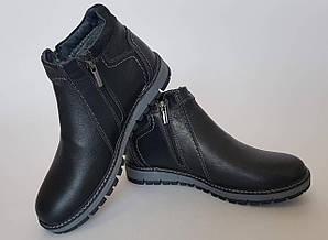 Кожаные мужские ботинки «Bosser» на двух замках