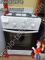 Новая Газовая 2-камфорная газовая плита с духовкой Greta 1201. Распродажа в связи с закрытием магазина!!, фото 1