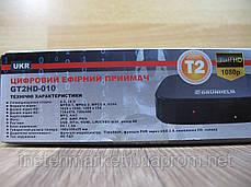 Тюнер-приёмник Т2 Grunhelm GT2HD-010, фото 3