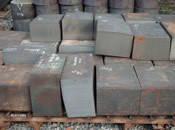 Поковка прямоугольная, сталь 40хн