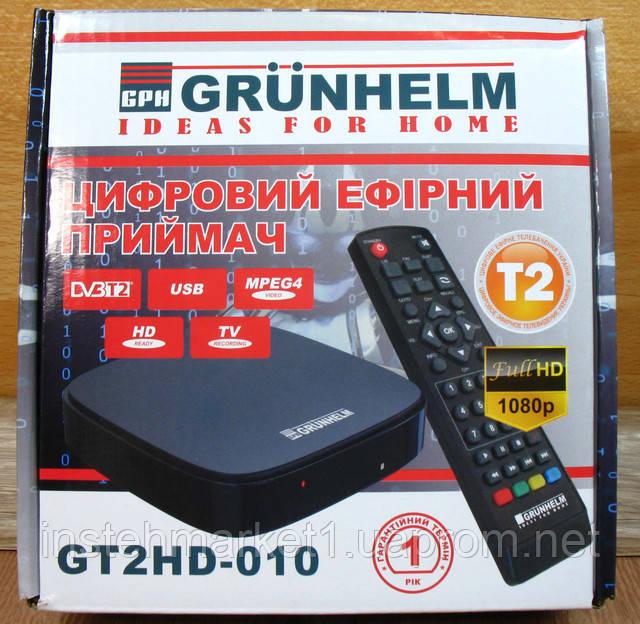Тюнер-приёмник Т2 Grunhelm GT2HD-010 в интернет-магазине