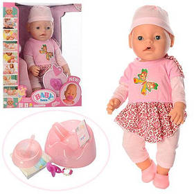 Кукла Пупс Baby Born (Беби Борн) BB 8006-450. 42 см, 9 функций, 9 аксессуаров