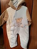 Велюровий комбінезон бавовняний для малюка, фото 5