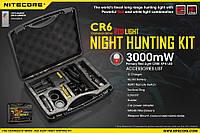 Набор для ночной охоты Nitecore CR6, в подарочном кейсе