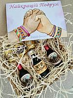 Подарок подруге сестре жене на новый год день рождения святого валентина