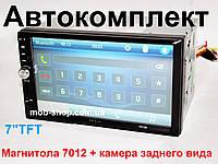 """Автомагнитола пионер Pioneer 7012B 7"""" 2DIN+камера заднего вида"""