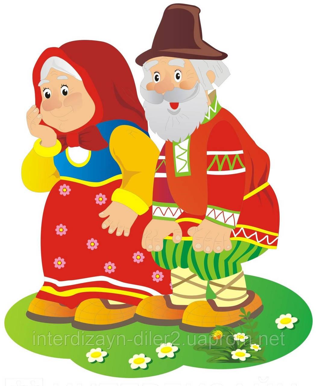 Декорация настенная Дедушка и бабушка