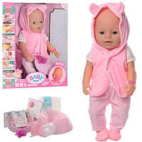 Кукла Пупс Baby Born (Беби Борн) BB 8006-458. 42 см, 9 функций, 9 аксессуаров