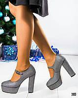 87dd13167f9b Интернет-магазин обуви TINA LUX. Днепропетровская область. 96%  положительных отзывов. (245 отзывов). Шикарные туфли на платформе. Цвет-  серый