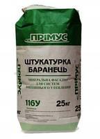 Шуба минеральная 116У (фракция 1,5; 2,0; 2,5) 25 кг., фото 1