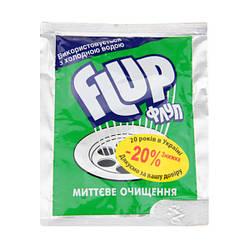 Средство для прочистки сливных труб Flup зеленый 60 г