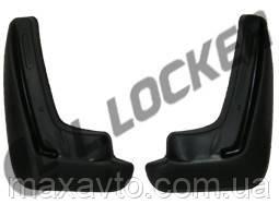 Брызговики Chevrolet Cruze HB (12-) (Шевроле Крузе) (2 шт) задние (Lada Locker)