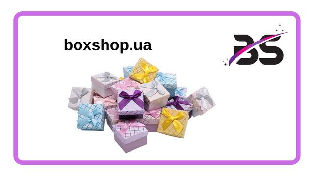 Коробочка для кольца Сarton Box 01-04 Mix BoxShop TM